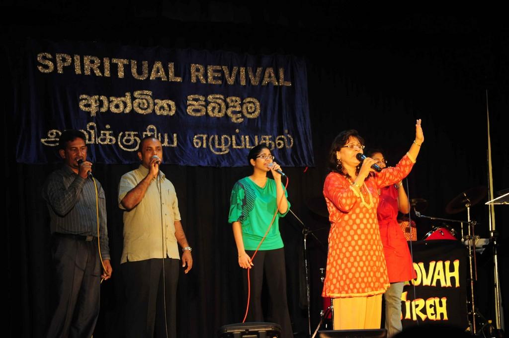 Spiritual Revival, Jan 2011 - Galle, Sri Lanka