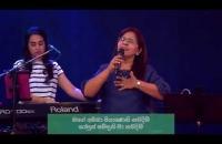 ජීවනයේ ගැළවුම්කරු නමදිමි (Sinhala Live Praise & Worship)