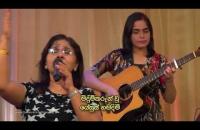 නමදිමි Namadimi (Sinhala Live Praise & Worship)