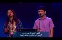 Samadanaya Ma obata demi (Sinhala Live Praise & Worship)