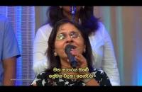 දෙවිඳුගේ මහීමය Deviduge Mahimaya (Sinhala Live Praise & Worship)