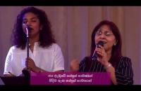 Api Jaya Lebu Shuddawanthayo අපි ජය ලැබූ ශුද්ධවන්තයෝ (Sinhala Live Praise & Worship)