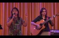 Mema Karanawa Gena මෙම කාරණාව ගැන මම විශ්වාසයෙන් සිටිමි (Sinhala Live Praise & Worship)