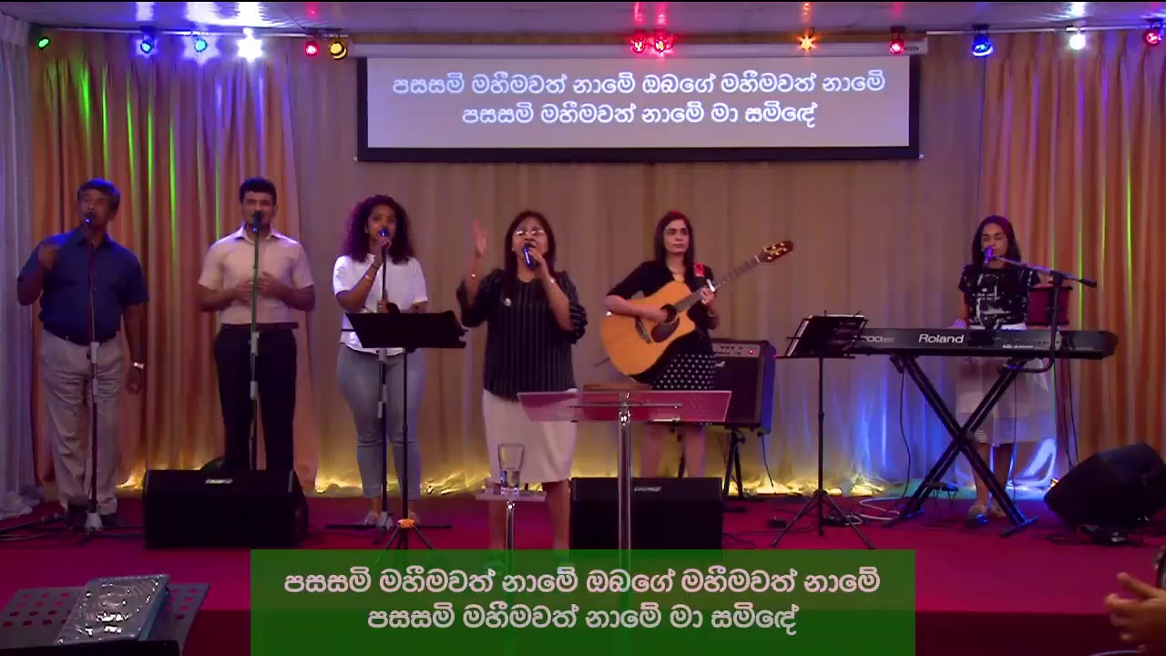 English Sinhala Songs