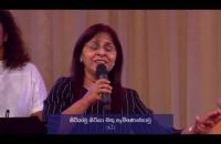 Pasasami Mahimawath Namey පසසමි මහීමවත් නාමේ (Sinhala Live Praise & Worship)