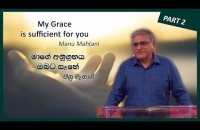PART 2 - My Grace is sufficient for you - Manu Mahtani