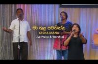 මා තුළ පවතින්න   Ma thula pavathinna    Yasha Manu (Sinhala Live Praise & Worship)