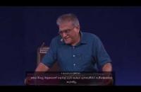 July 14, 2019 Sinhala Bible Study සෑම මනුෂ්යයන් ගැළවීම ලබා සත්ය වචනයේ දැනගැන්මට පැමිණිය යුතුයි