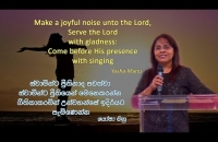 Make a joyful noise unto the Lord...-Yasha Manu