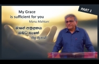 PART 1 - My Grace is sufficient for you - Manu Mahtani