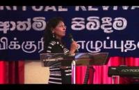 My Testimony - Yasha Manu