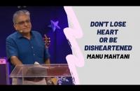 Don't lose heart or be disheartened    Manu Mahtani