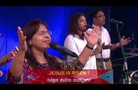 September 8, 2019 Bilingual Praise & Worship | Yasha Manu
