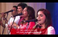 Dec. 08, 2019 Bilingual Praise & Worship | Yasha Manu