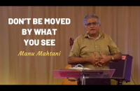 Don't be moved by what you see    Manu Mahtani