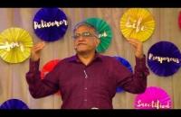 God has called us into His Family (Manu Mahtani)