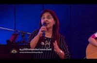 සාතන්හට අණදෙමි | ආධිපත්යය Satan hata anademi | Aadipathya (Medley-Sinhala Live Praise & Worship)