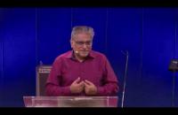Dec. 08, 2019 Sinhala Bible Study | Manu Mahtani