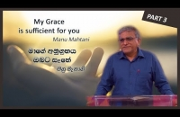 PART 3 - My Grace is sufficient for you - Manu Mahtani