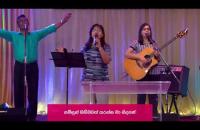 12.08.18 Sunday 5pm English/Sinhala Service