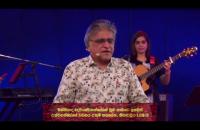 27.01.19 Sunday 8am Sinhala Service