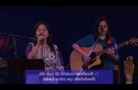 Thejus Mahimayen Pirunawu Deviduni තේජස් මහීමයෙන් පිරුණාවූ දෙවිඳුනී (Sinhala Live Praise & Worship)