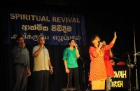 Galle-Revival-003