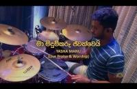 Ma Midumkaru Jeewathwe (Sinhala Live Praise & Worship)