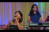 මා නිදහස් කළේ ඔබේ ලෙයයි Ma Nidahaskale Obe Leyai (Sinhala Live Praise & Worship)